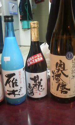 【酒】オフ@東京FORT