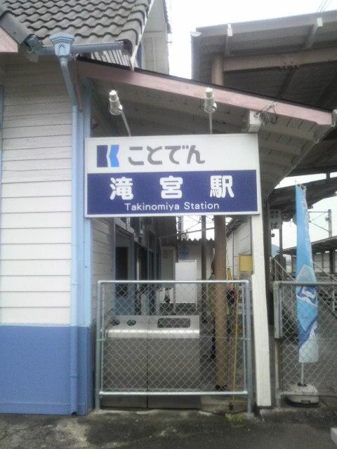 #1 [移動<br />  ]東京へその1